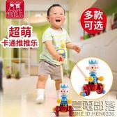 木質嬰兒童推推樂推桿學步單桿手推車玩具1歲半2周歲女寶寶男女孩