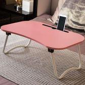 簡易電腦桌做床上用書桌可折疊宿舍家用多功能懶人小桌子床上桌DI