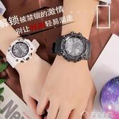 時尚潮流女手錶防水鬧鐘運動中學生男孩少女電子錶小清新簡約休閒 多色小屋