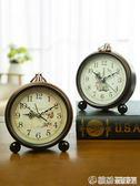復古創意鬧鐘靜音學生床頭鐘歐式臥室鐘表擺件小時鐘個性座鐘台鐘 繽紛創意家居