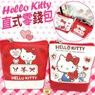 【狐狸跑跑】Hello Kitty 凱蒂...