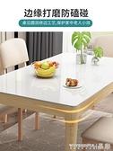 餐桌 實木餐桌現代簡約家用小戶型吃飯桌子長方形輕奢玻璃客廳桌椅 晶彩 99免運LX