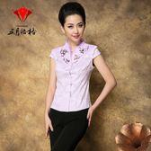 女士中式改良短袖時尚清新刺繡唐裝上衣外套