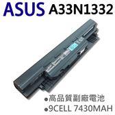 ASUS 華碩 A33N1332 9芯 日系電芯 電池 PU550C PU550CA PU550CC PU551JD PU551JF PU551JH PU551