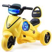 兒童電動三輪摩托車女寶寶玩具車可坐人車1-3-6歲男孩小汽車RM 免運快速出貨