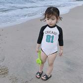 女童泳裝 兒童泳衣女孩連體長袖防曬女童可愛游泳衣正韓小孩洋氣小寶寶泳裝