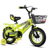 腳踏車 兒童自行車2-3-4-5-6-8歲寶寶童車男孩14/16/18/12寸小孩單車 米蘭街頭 igo