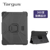 [富廉網]【Targus】Pro-Tek iPad Pro 12.9吋 限量平板殼 (THZ748)