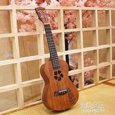 安德魯烏克麗麗女男可愛初學者兒童入門23寸26寸小吉他烏克麗麗YYJ      原本良品