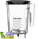 [9美國直購] 果汁機 攪拌機 Blendtec WildSide+ 3 Quart Jar (90 oz), Five Sided, Professional/Commercial