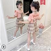 3女童夏裝洋裝2021新款4小女孩5兒童6公主裙子8洋氣套裝10-12歲 美眉新品