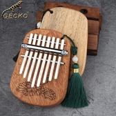 GECKO壁虎拇指琴卡林巴琴初學者入門樂器卡琳巴琴kalimba手指琴     蘑菇屋小街