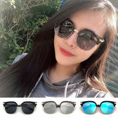 歐美半框墨鏡  時尚太陽眼鏡 獨家熱銷款水銀鏡面 高品質抗紫外線UV400 網美必備