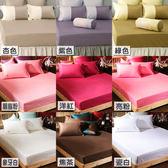 全素色雙人(5x6.2)床包 / 60支紗100%精梳棉 / 共9款 / 可特殊尺寸訂製 - 麗塔寢飾