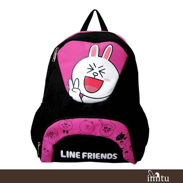 imitu 【LINE FRIENDS】雙層書背包(A款_灰_熊大)