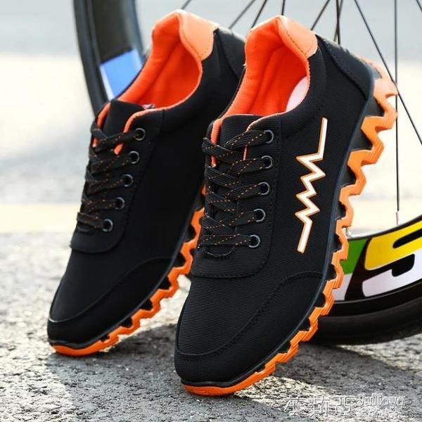 2019春季新款運動休閒鞋透氣韓版學生跑步鞋男士平板鞋潮帆布鞋子  茱莉亞