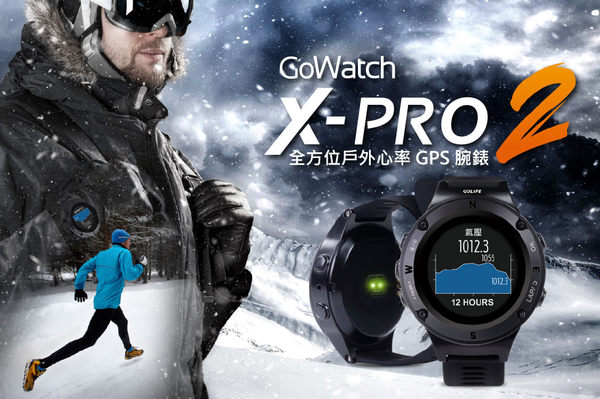 GOLiFE GoWatch X-PRO 2 全方位戶外心率GPS智慧腕錶