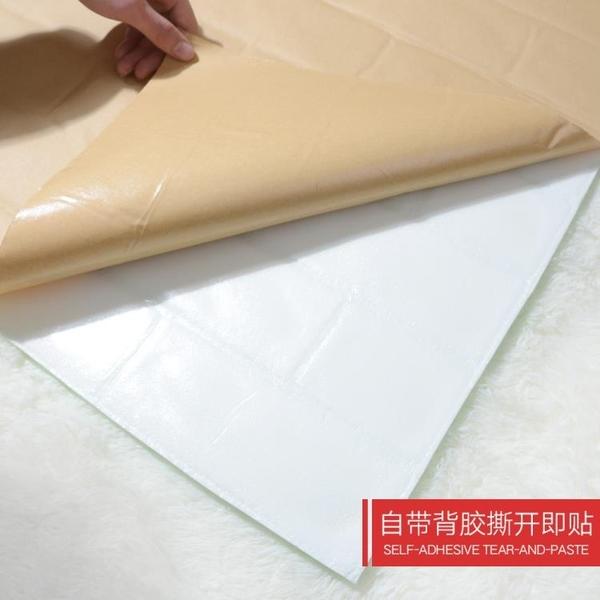牆紙自黏3d立體牆貼臥室溫馨裝飾兒童房壁紙泡沫磚防水軟包貼紙 NMS名購居家