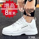 夏季內增高男鞋8CM增高運動鞋韓版潮流內增高鞋男休閒鞋增高板鞋 3C優購