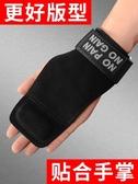 助力帶 硬拉助力帶健身手套男握力帶護腕女護掌引體向上裝備單杠輔助