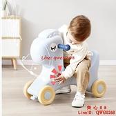 兒童搖馬寶寶搖搖馬二合一嬰兒周歲禮物玩具小木馬兩用幼兒溜溜車【齊心88】