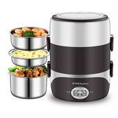 榮事達電熱飯盒三層可插電加熱自動保溫便攜迷你蒸煮帶熱飯器 IGO  電購3C