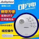 cd隨身聽便攜式CD播放迷你隨身聽發燒家用 JD4108【KIKIKOKO】-TW