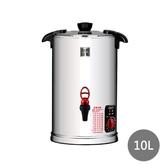 【日象】10L電子式恆溫電茶桶 ZOEI-S01-10L