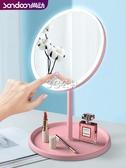 led化妝鏡帶燈網紅女補光隨身折疊宿舍桌面臺式梳妝鏡便攜小鏡子