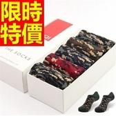 襪子禮盒 短襪 生日父親節禮物-男款純棉抗菌防臭58e18【時尚巴黎】