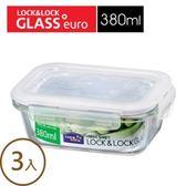 樂扣樂扣第二代耐熱玻璃保鮮盒長方形 380ML 白 3入