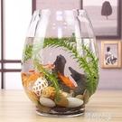 魚缸 創意桌面魚缸生態圓形玻璃金魚缸烏龜缸迷你小型造景家用水族箱 MKS阿薩布魯