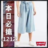 Levis 女款 / 牛仔丹寧寬褲 / 復古綁帶 / 淺藍