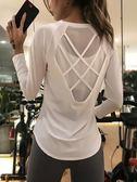 健身女孩拼紗寬鬆運動上衣薄款速干長袖瑜伽服t恤跑步罩衫大碼新