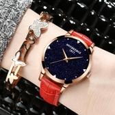 手錶 瑞之緣手錶女士時尚潮流女表真皮帶防水表學生石英表韓版超薄【限時八五鉅惠】