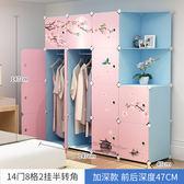 簡易衣柜簡約現代塑料組裝衣櫥組合布藝鋼架臥室兒童儲物收納柜子推薦(全館滿1000元減120)