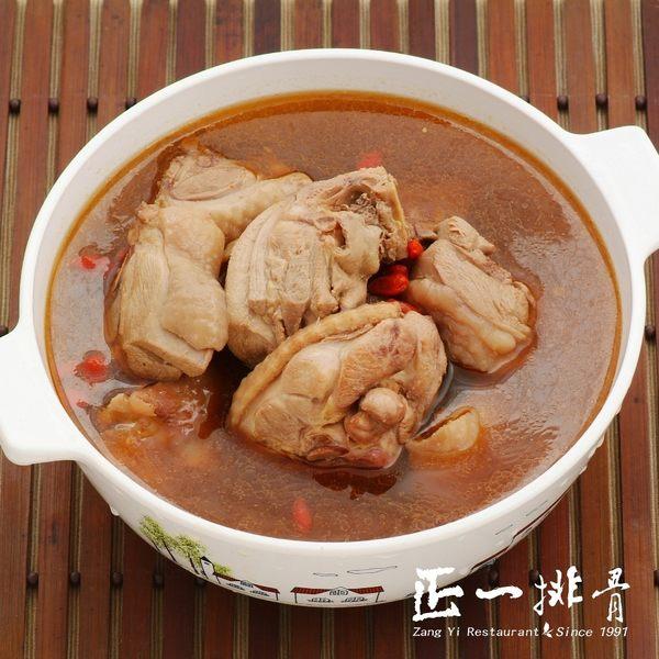 麻油仿土雞湯 (1200g)