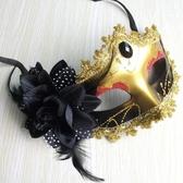中國風半臉古風面具古典化妝舞會公主成人假面性感暗黑系女神cos