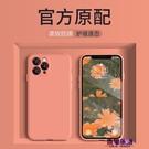 蘋果11手機殼全包攝像頭iphone11液態硅膠11pro包鏡頭保護11promax潮牌  快速出貨