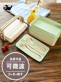 小麥秸稈飯盒便當盒微波爐加熱密封塑料學生食堂簡約日式分格保溫