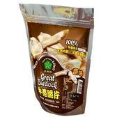 【笑蒡隊】牛蒡脆片15包組(原味)