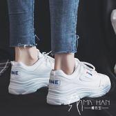 運動鞋  老爹鞋 2018秋季新款秋鞋運動鞋女跑步韓版百搭原宿小白鞋休閑