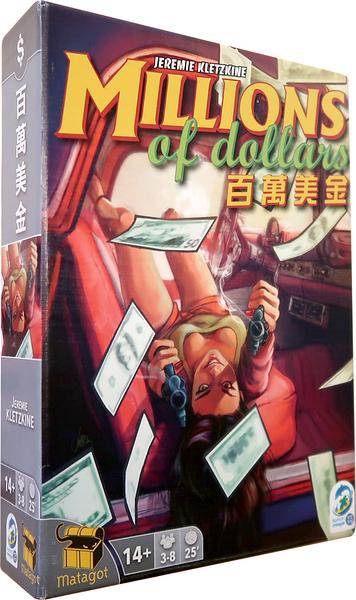 『高雄龐奇桌遊』百萬美金 Millions of dolla 繁體中文版 正版桌上遊戲專賣店