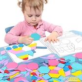 智力拼圖磁力木質積木磁性七巧板兒童早教益智玩具形狀配對認知 秋季新品