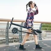 電動滑板車電動滑板車鋰電池成人折疊代駕兩輪代步車迷你型電動自行車 俏女孩
