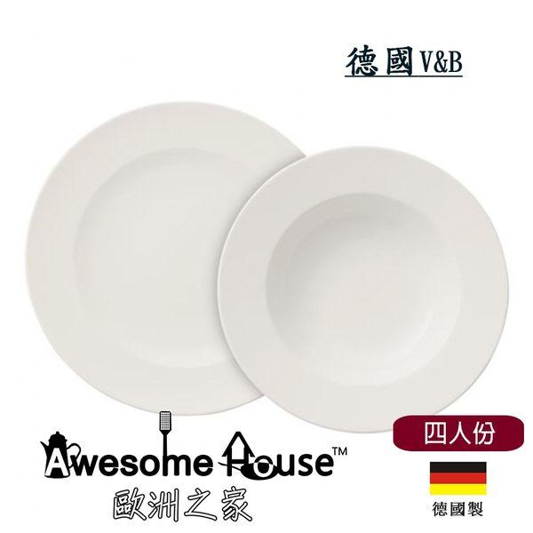 德國V&B for me 餐盤 餐具 8入 (4人份) 禮盒組#1041538717