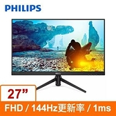 PHILIPS 飛利浦 27型 IPS FHD 144Hz 低藍光不閃屏 電競螢幕顯示器 272M8