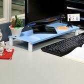 【ikloo】省空間桌上鍵盤架/螢幕架(天空藍)