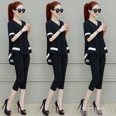 小心機時尚港味套裝2018夏季新款韓版洋氣顯瘦短袖短褲兩件套女裝 依凡卡時尚