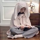 懶人斗篷明星同款珊瑚絨毛茸可愛兔耳朵連帽披肩可穿式懶人毯午休沙發毛毯 小山好物
